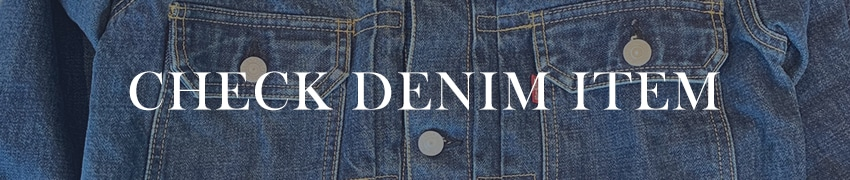Check Other Denim