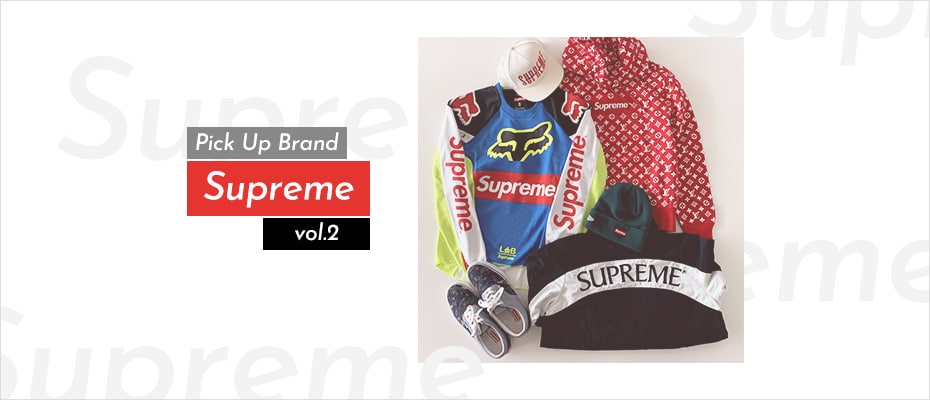 PICK UP BRAND Supreme