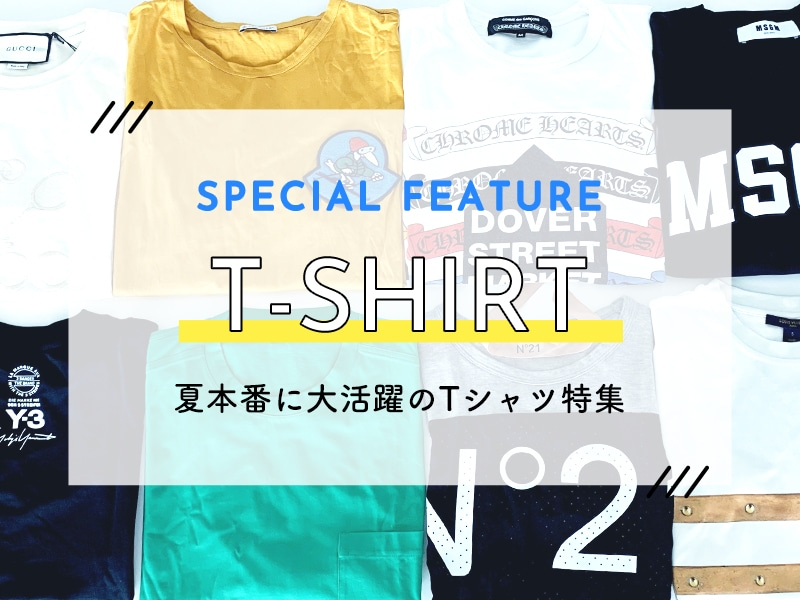 SPECIAL FEATURE「T-SHIRT」