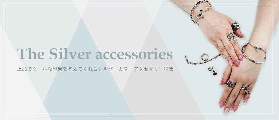 The Silver accessories