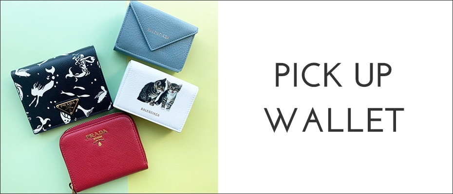 PICK UP WALLET